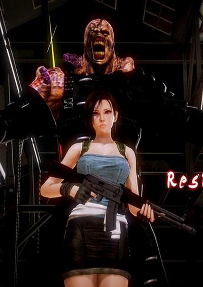 Amatsu Shimai – Defeated by Nemesis (Resident Evil)