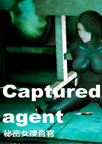 Captured Agent – Ilusion