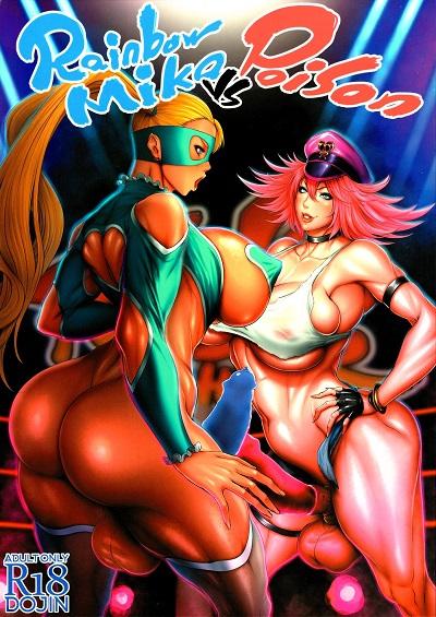 Chinbotsu – Rainbow.Mika vs Poison