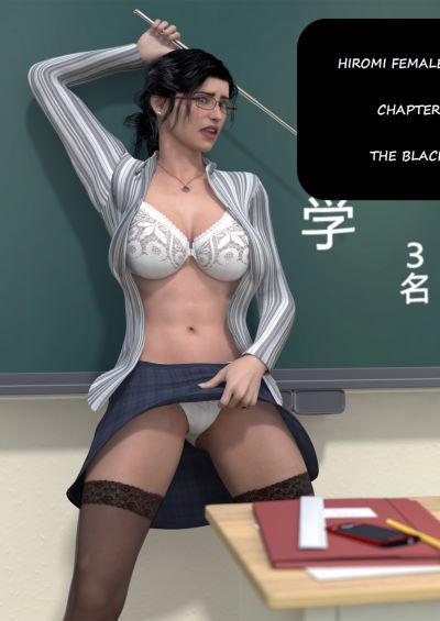 JDS – Hiromi Female Teacher 1 (English)