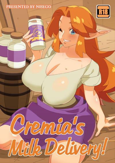 [Nisego] – Cremia's Milk Delivery