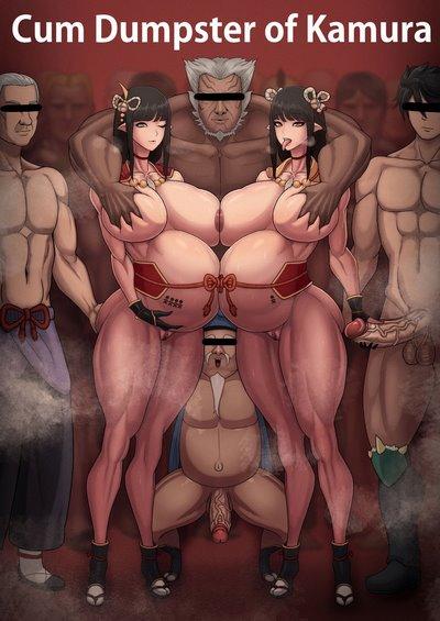 kingbang- Cum Dumpster of Kamura [Monster Hunter]