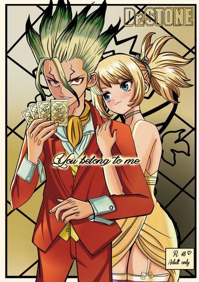 Hiyori chan- Senku X Kohaku You belong to me[Dr. Stone]