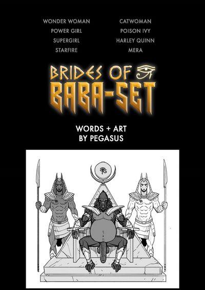 Pegasus- Brides of Baba-Set [Justice League]